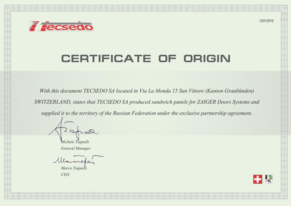 Сертификат на панели Tescedo